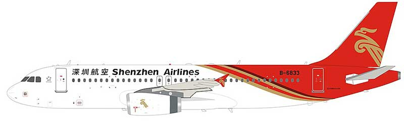 Shenzhen Airlines Airbus A320-200 B-6833 (1:200) - Preorder item, Order now for future delivery