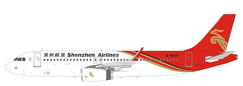 Shenzhen Airlines Airbus A320-200 B-8636 (1:200) - Preorder item, Order now for future delivery