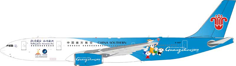 "China Southern Airlines Airbus A330-200 B-6057 ""16th Asian Games, Guangzhou 2010"" (1:200) - Preorder item, Order now for future delivery, InFlight 200 Scale Diecast Airliners Item Number IF3320218"