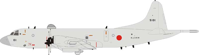 JASDF Japanese Navy Lockheed (Kawasaki) P-3C Orion 5101 (1:200) - Preorder item, order now for future delivery