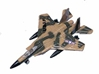 "F-15 Strike Eagle  (Approx. 3.5""), Motormax Diecast Item Number DS-F15"