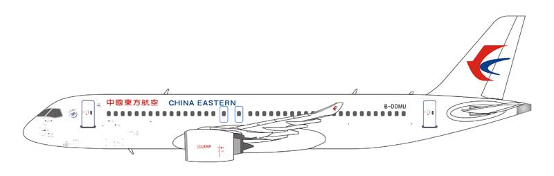 China Eastern Comac C919 B-00MU (1:400) - Preorder item, order now for future delivery, NG Models Item Number NG19003
