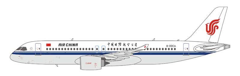 Air China Comac C919 B-00CA (1:400) - Preorder item, order now for future delivery, NG Models Item Number NG19005
