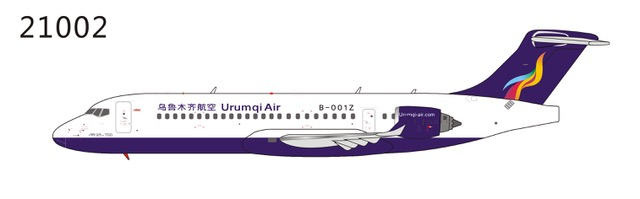 Urumqi Air ARJ21-700 B-001Z (1:400) by NG Models