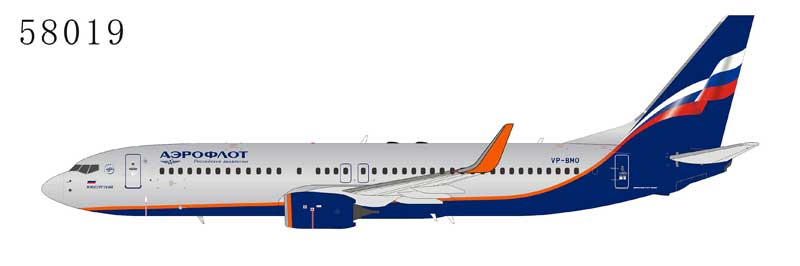 Boeing 737 and aviation gifts at pilotwear com  Buy Boeing 737 items