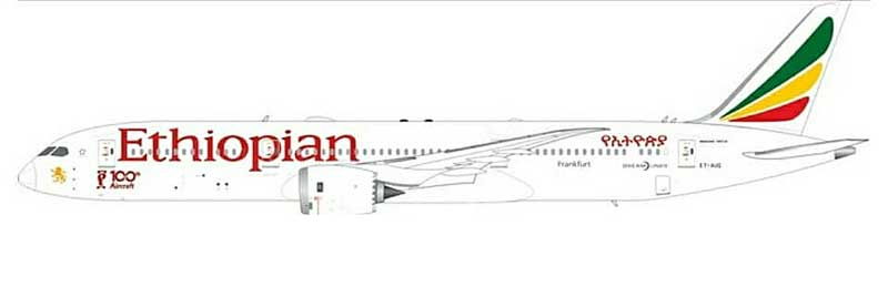"Ethiopian Airlines B787-9 ""100th aircraft"" ET-AUQ (1:400)"