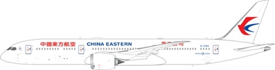 China Eastern Airlines B787-9 B-206K (1:400) - Preorder item, order now for future delivery, Phoenix 1:400 Scale Diecast Aircraft, Item Number PH4CES1845