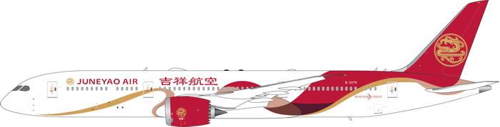 Juneyao Air B787-9 Ribbon Livery B-207N (1:400) by Phoenix 1:400 Scale Diecast Aircraft Item Number: PH4DKH1880