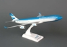 Aerolineas A340-300 (1:200) New Livery, SkyMarks Airliners Models Item Number SKR685