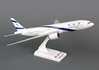 El Al 777-200 (1:200) No Gear, SkyMarks Airliners Models Item Number SKR745