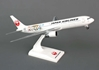 "Japan 767-300 (1:200) ""Do Lo A Moon"", SkyMarks Airliners Models Item Number SKR798"