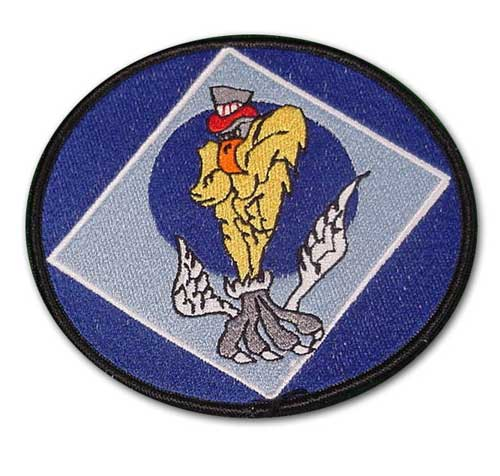 508th Bombardment Squadron, 351 Bombardment Group