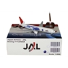 JAL Japan Airlines Boeing B777-200(ER) 'OneWorld' JA704J (1:200)