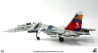 SU-30MK2 Flanker-G Venezuelan Air Force, 200 Years of Independence, 2011 (1:72), JC Wings Millitary Item Number JCW-72-SU30-004