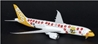 "Scoot B787-9 ""Singapore 50th"" 9V-OJE with Stand (1:200) by JC Wings Diecast Airliners Item: JC2SCO361"