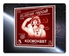 Cosmonaut Stamp Vintage Metal Sign, 15 By 12 by Vintage Sign Company item number: JV019
