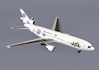 "Japan Airlines DC-10-40 ""RESO'CHA"" ~JA8544 (1:200), Blue Box Airplane Models Item Number BBOXJAL07"