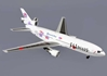 "Japan Airlines ""JALways"" DC-10-40 ""RESO'CHA"" ~JA8539 (1:200), Blue Box Airplane Models Item Number BBOXJALW06"
