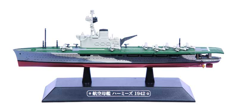 British aircraft carrier HMS Hermes, 1942 (1:1100), Eagle Moss Item Number EMGC67