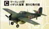 Martlet IV English navy 842nd squadron (1:144)