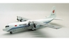 Air China L-100-30 Hercules (L-382G) B-3002 (1:200), InFlight 200 Scale Diecast Airliners Item Number IFC1300414A