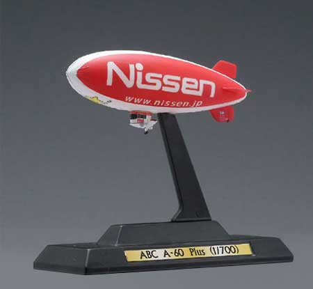 "ABC A-60 Plus ""Nissen Choppy 2004"" (1:700), Takara Micro World Item Number TK-W0209"