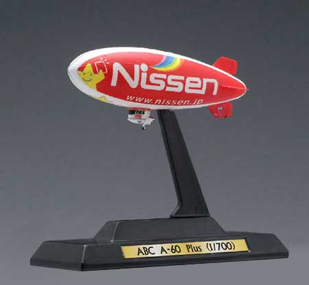 "ABC A-60 Plus ""Nissen Choppy 2006"" (1:700), Takara Micro World Item Number TK-W0210"