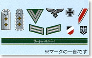 German Insignia Decals 1:16:35, Tamiya Plastics Item Number TAM12625