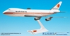 National B747-100 (1:200), Flight Miniatures Snap-Fit Airliners, Item Number BO-74710I-021