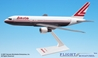 Lauda Air (OC) B767-300 (1:200), Flight Miniatures Snap-Fit Airliners, Item Number BO-76730H-003