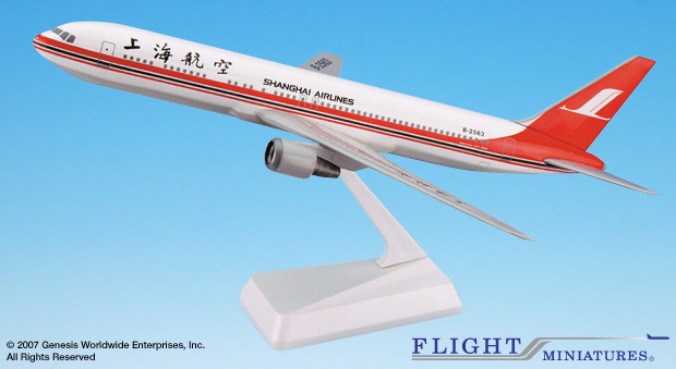 Shanghai Airlines 767-300 (1:200), Flight Miniatures Snap-Fit Airliners, Item Number BO-76730H-029