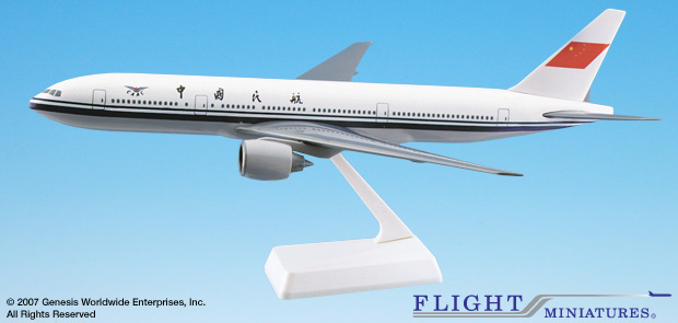 CAAC China B777-200 (1:200), Flight Miniatures Snap-Fit Airliners, Item Number BO-77720H-010