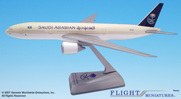 Saudi Arabian (97-Cur) 777-200 (1:250), Flight Miniatures Snap-Fit Airliners, Item Number BO-77720I-001