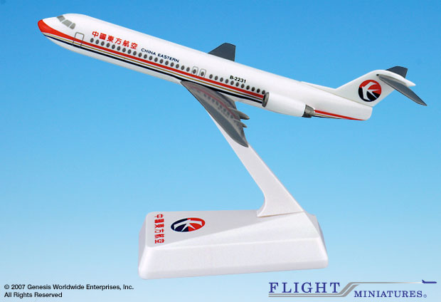 China Eastern Fokker 100 (1:200), Flight Miniatures Snap-Fit Airliners, Item Number FK-10000H-002