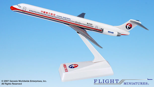 China Eastern MD-82 (1:200), Flight Miniatures Snap-Fit Airliners, Item Number MD-08000H-018