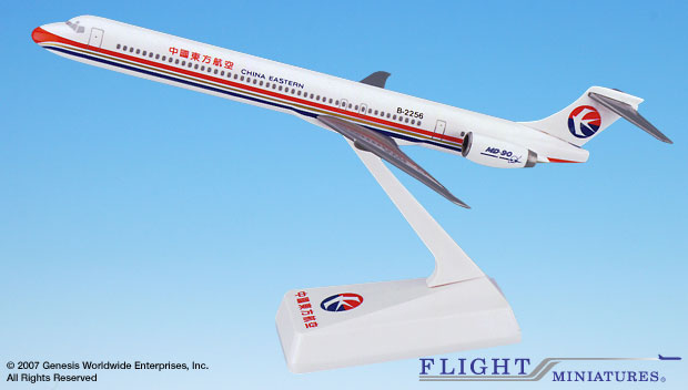 China Eastern MD-90 (1:200)