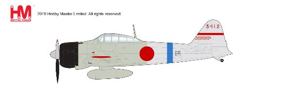 A6M2 Zero (1:48) Die Cast Model Lt. Minoru Suzuki, 12th Kokutai, China 1941 (1:48) - Preorder item, order now for future delivery, Hobby Master Diecast Airplanes, HA8806