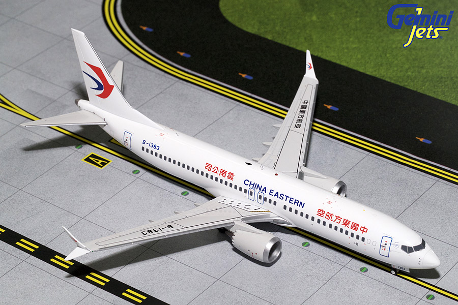 China Eastern B737 MAX-8 B-1383 (1:200), GeminiJets 200 Diecast Airliners, Item Number G2CES705