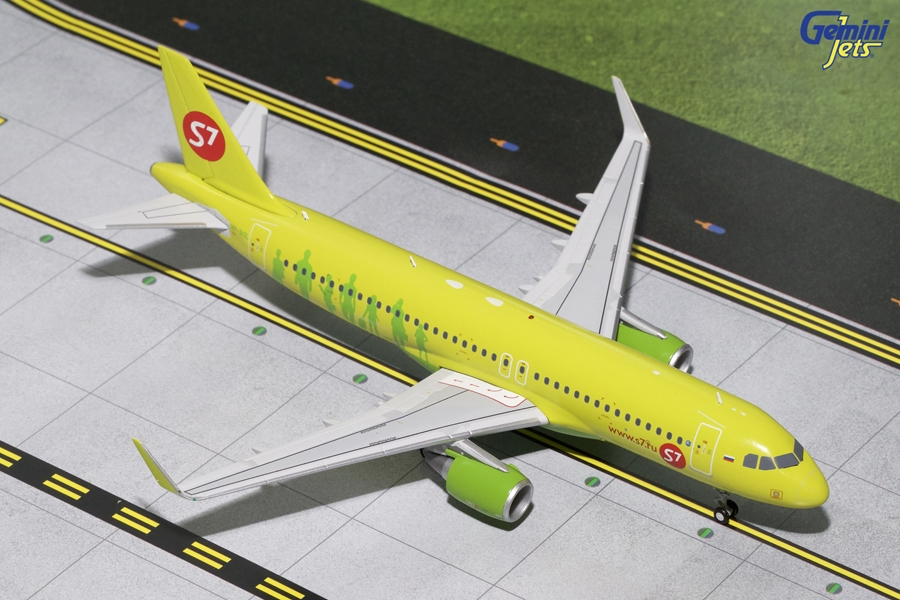 S7 Sibir A320-200 with Sharklets VP-BOL (1:200), GeminiJets 200 Diecast Airliners, Item Number G2SBI651