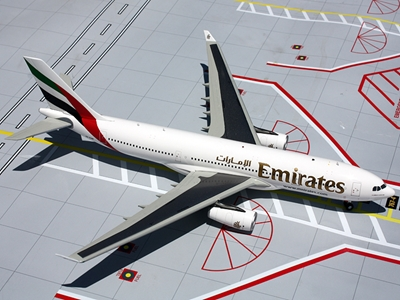 Emirates A330-200 A6-EKR (1:200), GeminiJets 200 Diecast Airliners, Item Number G2UAE371