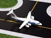 Air UK British Aerospace BAe 146-200 (1:400), GeminiJets 400 Diecast Airliners, Item Number GJUKA766