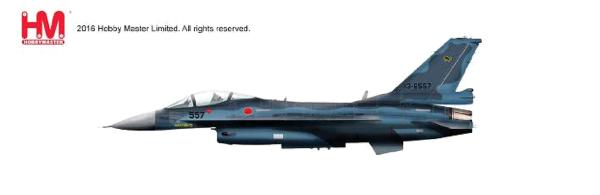 Mitsubishi F-2A, 13-8557, 8th Tactical Fighter Squadron, JASDF (1:72), Hobby Master Diecast Airplanes Item Number HA2713