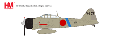 "A6M2b Zero, V-173, Rabaul, June to July 1942 ""Saburo Sakai"" (1:48) - Preorder item, order now for future delivery, Hobby Master Diecast Airplanes Item Number HA8805"