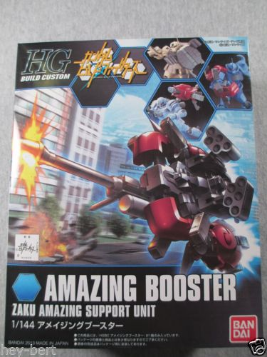 #02 HGBC Amazing Booster, Gundam Models Item Number BAN184471