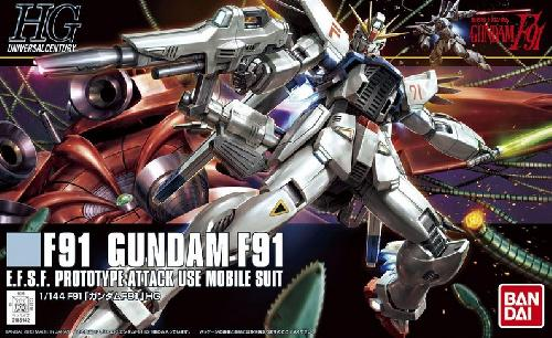 F91, Bandai Master Grade Action Figure, Gundam Models Item Number BAN185142