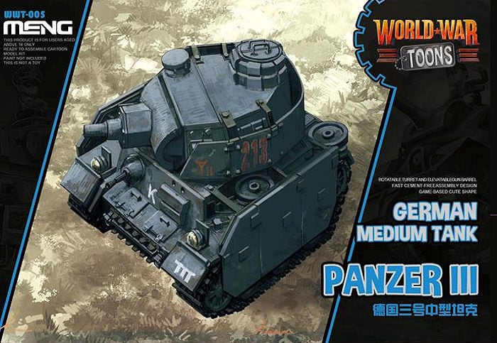 German Med Toon Tank Panzeriii by Meng Models item number: MGMWWT005