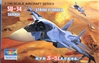 Russian Su-34 Fighter 1:144 by Trumpeter item number: TRP1329