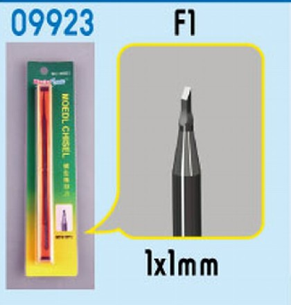 Model Micro Chisel 1mm x 1mm, Trumpeter Item Number TRP9923