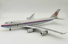 Cargolux Boeing 747-400 LX-PCV (1:200) by InFlight 200 Scale Diecast Airliners Item Number: IF744CV1118