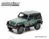 Jeep Wrangler US Army (2012, 1:43 scale diecast model car, Dark Green), Greenlight Item Number 86043/24